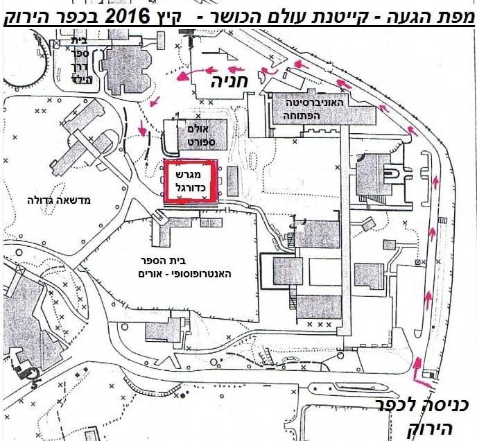 מפת הכפר הירוק